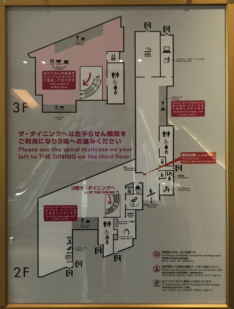 サクララウンジ館内地図