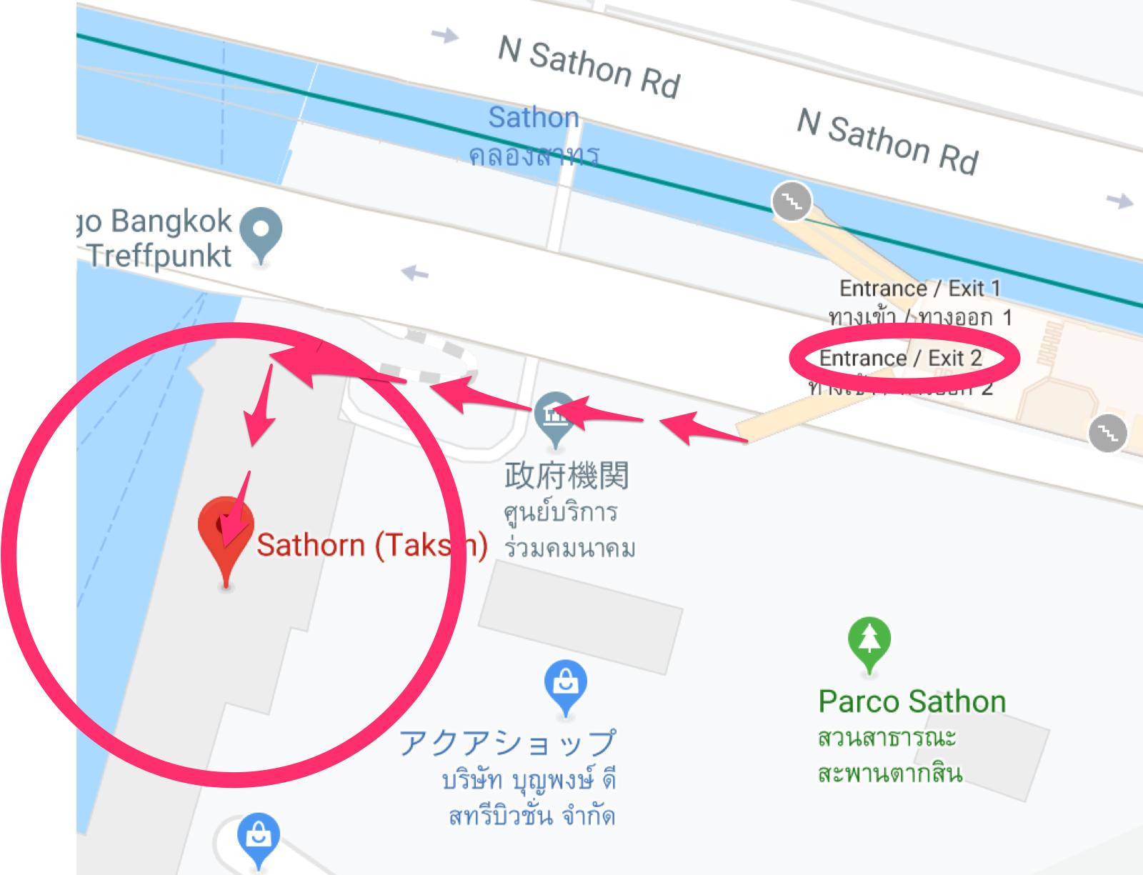サパーンタクシン駅からサトーン船着場への行き方