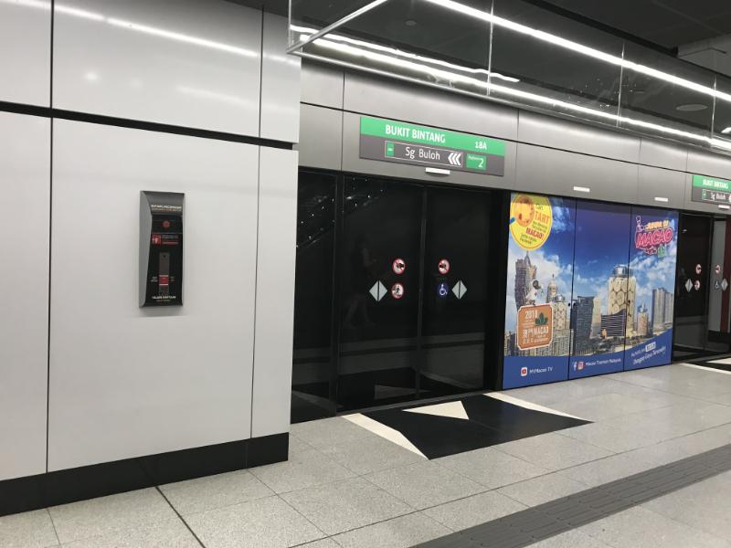 MRTブッキ・ビンタン駅