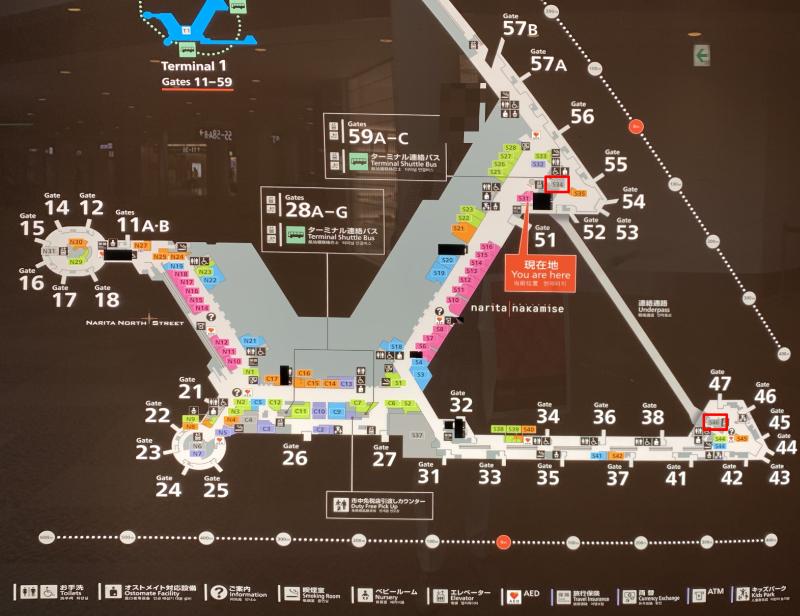 成田空港ANAラウンジ位置