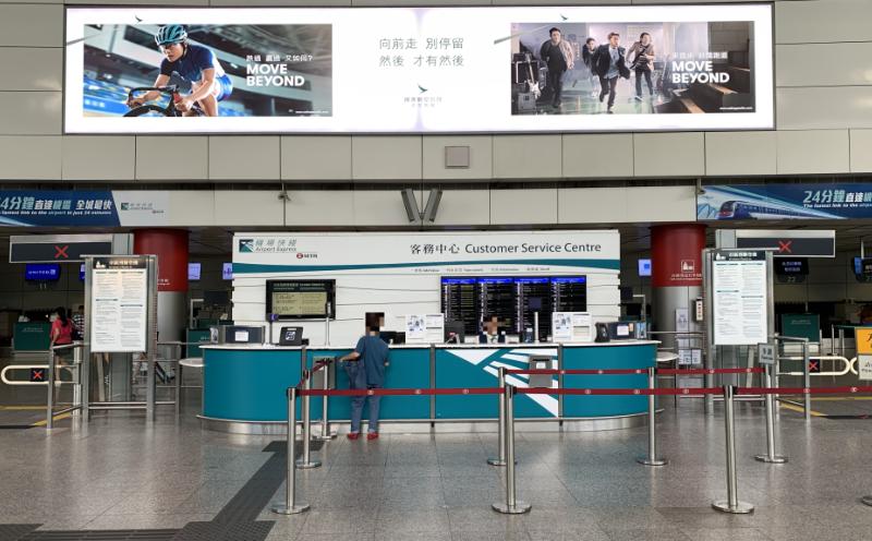 香港駅インタウンチェックイン