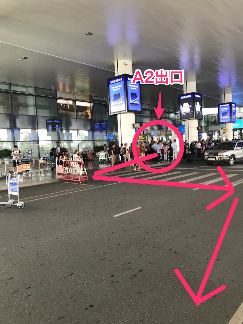 ノイバイ空港無料シャトルバス乗り場への行き方