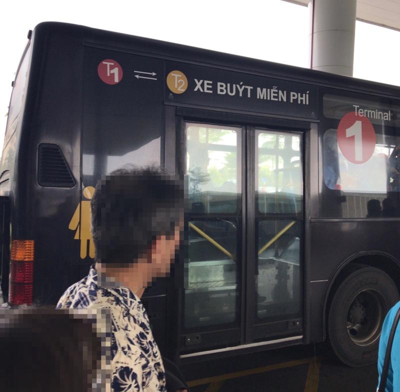 ノイバイ空港無料シャトルバス