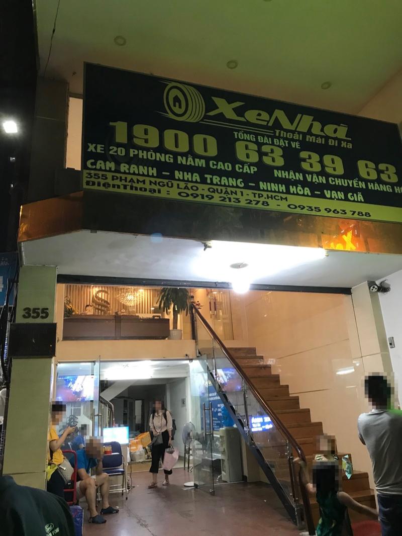 XeNhaバス会社
