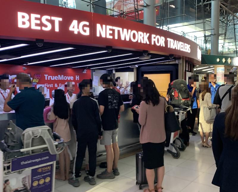 スワンナプーム国際空港SIM売場