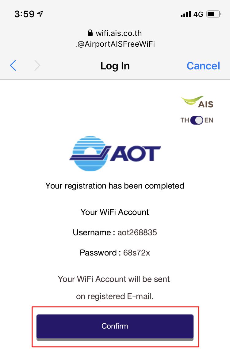 スワンナプーム国際空港Wifi