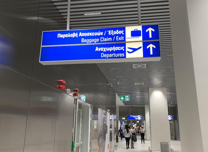 アテネ国際空港