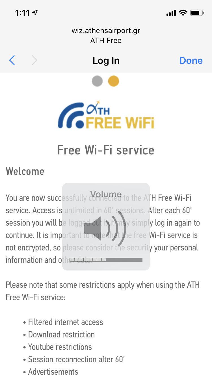 アテネ国際空港フリーWifi3