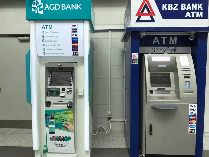 マンダレー国際空港 ATM