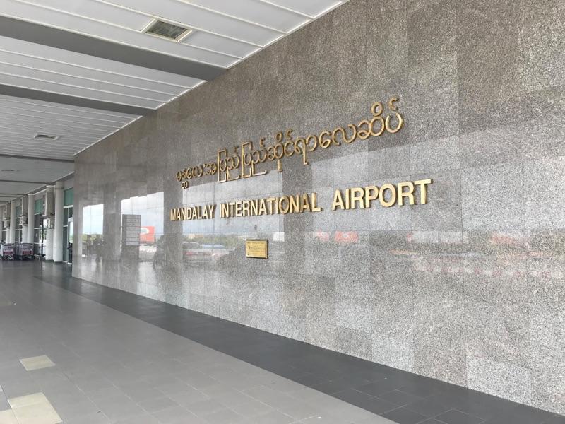 マンダレー国際空港