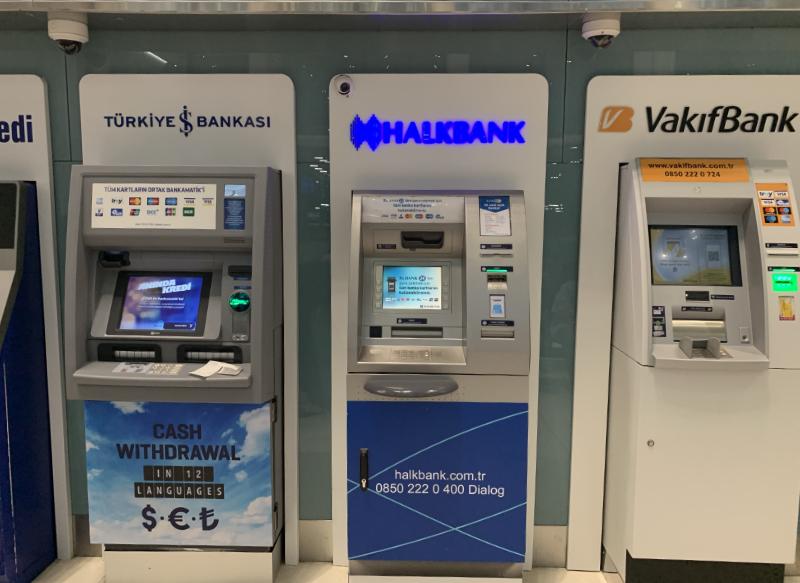 イスタンブール空港ATM