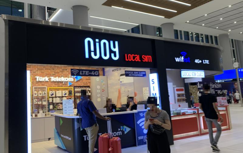 イスタンブール空港SIM売場