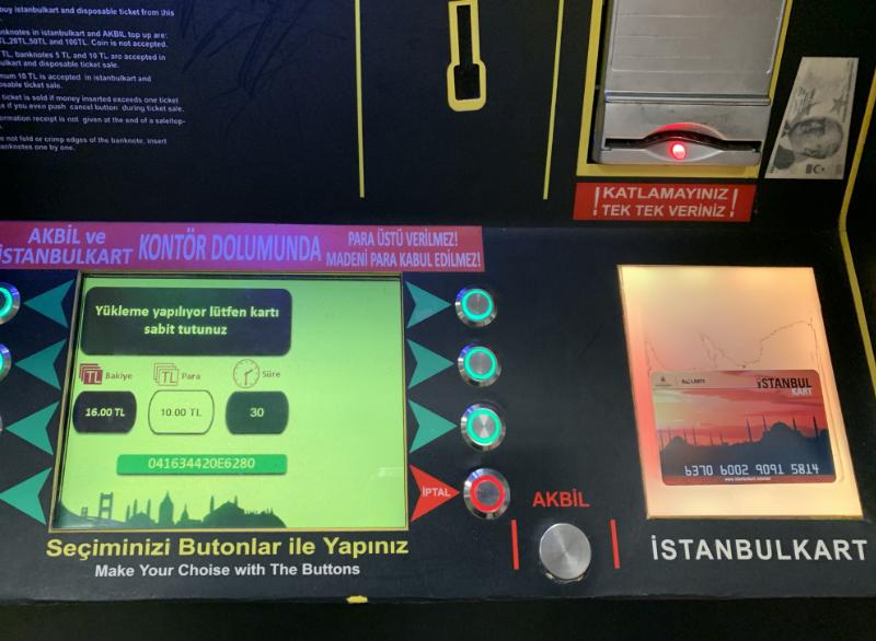 イスタンブールカード券売機