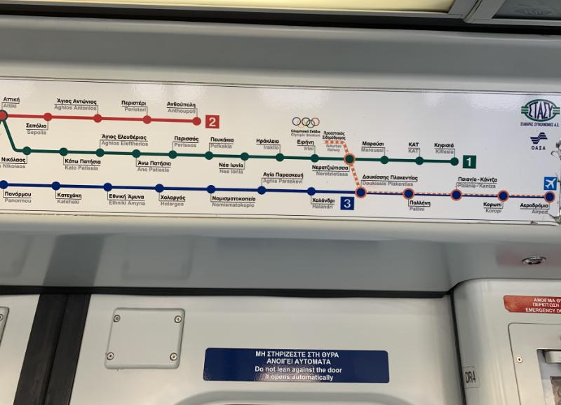 アテネ地下鉄