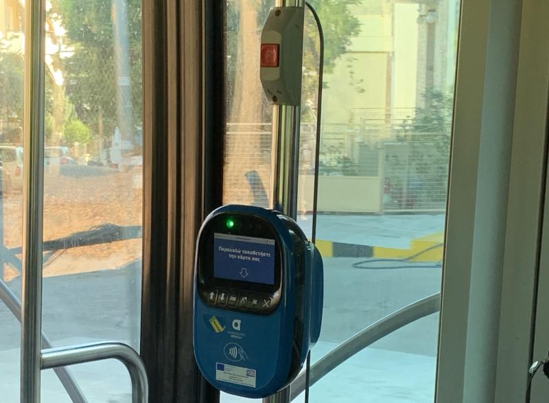 アテネ バス