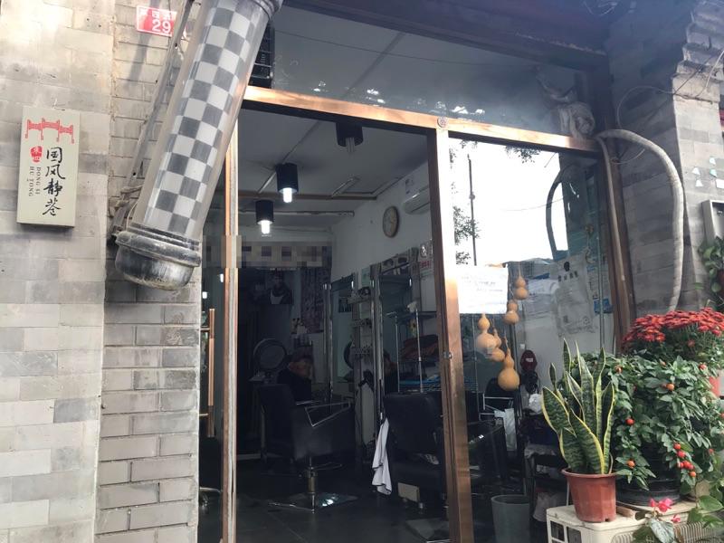 北京の床屋