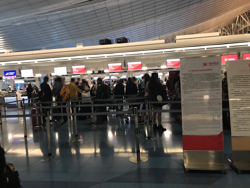 海南航空 羽田空港のチェックインカウンター