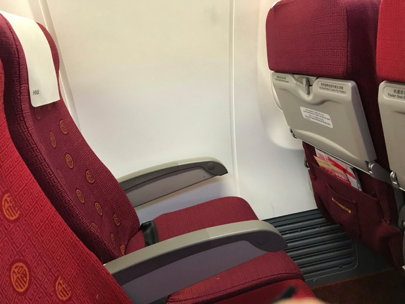 海南航空 座席