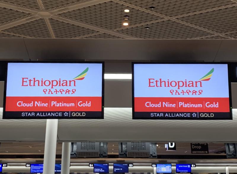 エチオピア航空チェックインカウンター