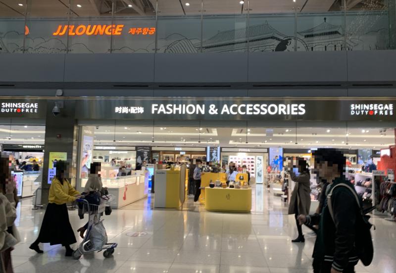 仁川国際空港