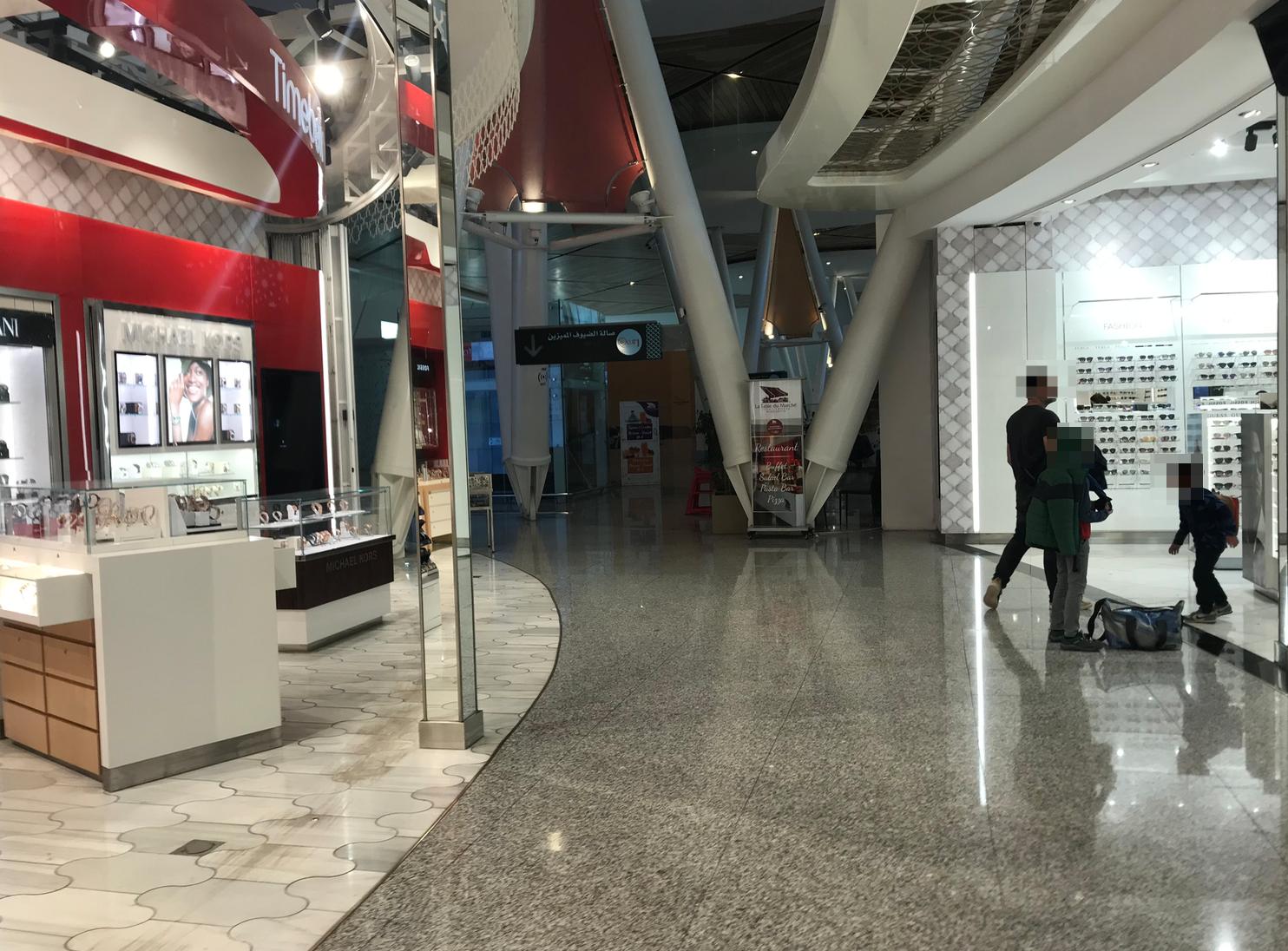 マラケシュメナラ空港