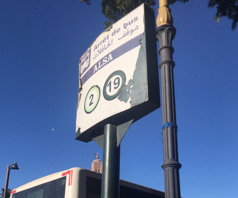 フナ広場の19番バス停