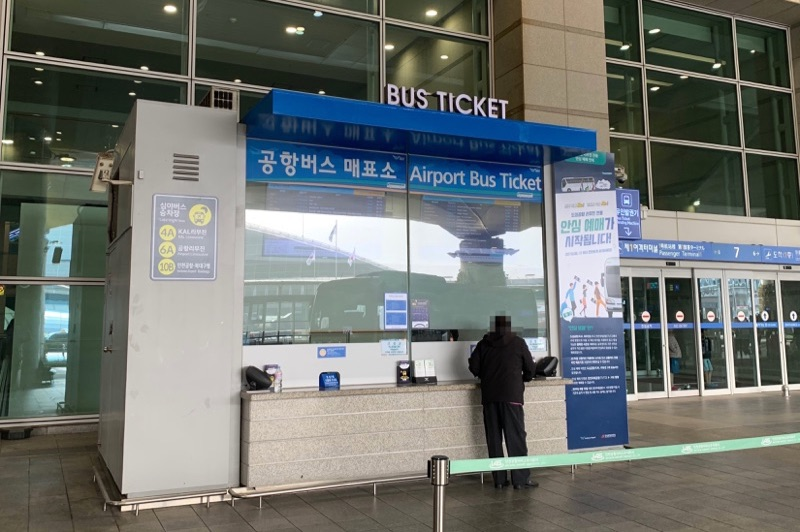 仁川国際空港バスチケット売場