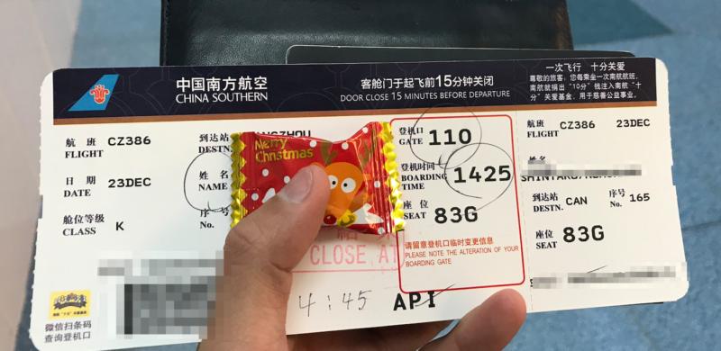 中国南方航空 サービス
