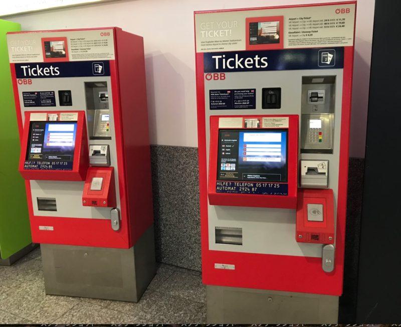 ウィーン空港 鉄道券売機