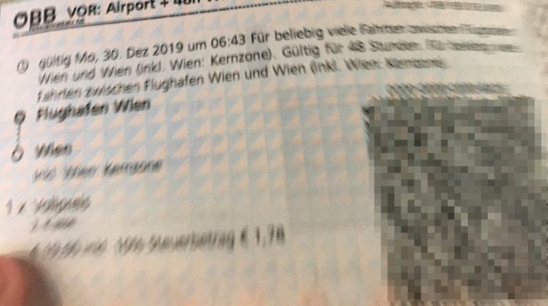 ウィーン国際空港 ÖBB