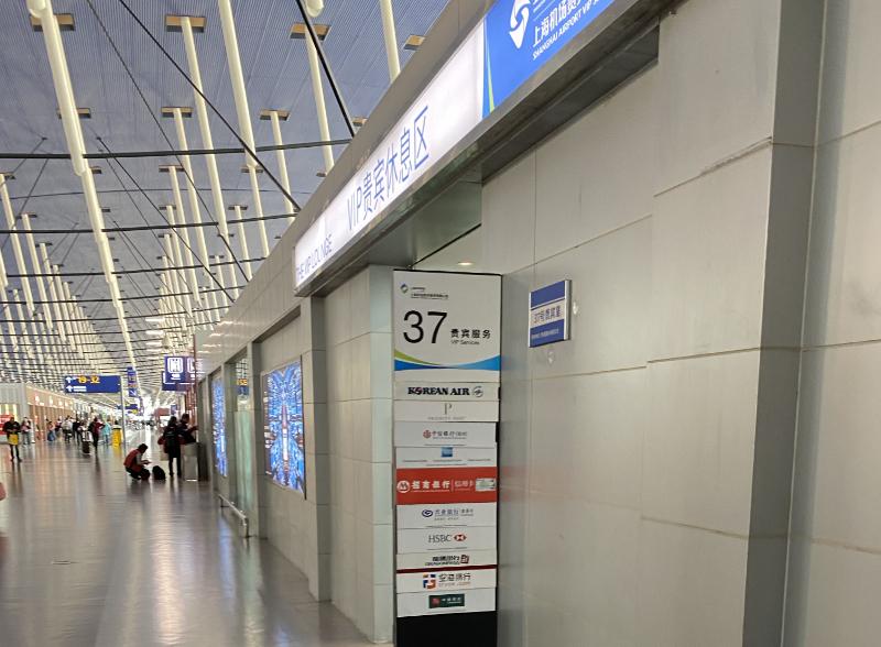 浦東国際空港ファーストクラスラウンジ37