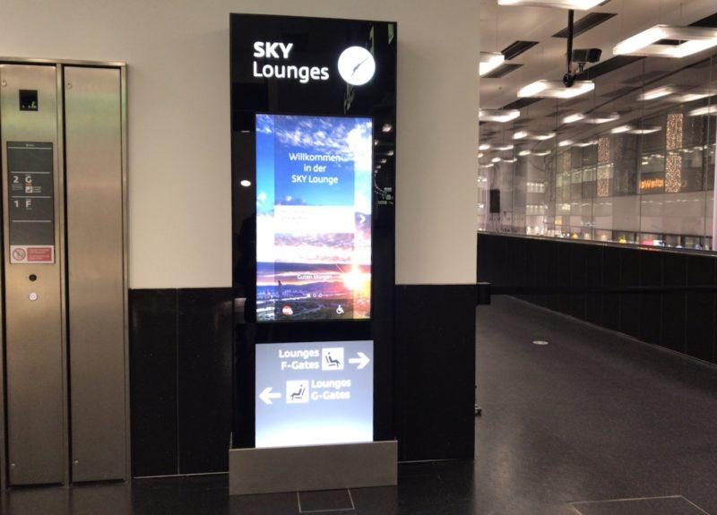 ウィーン国際空港 スカイラウンジ(シェンゲンエリア)
