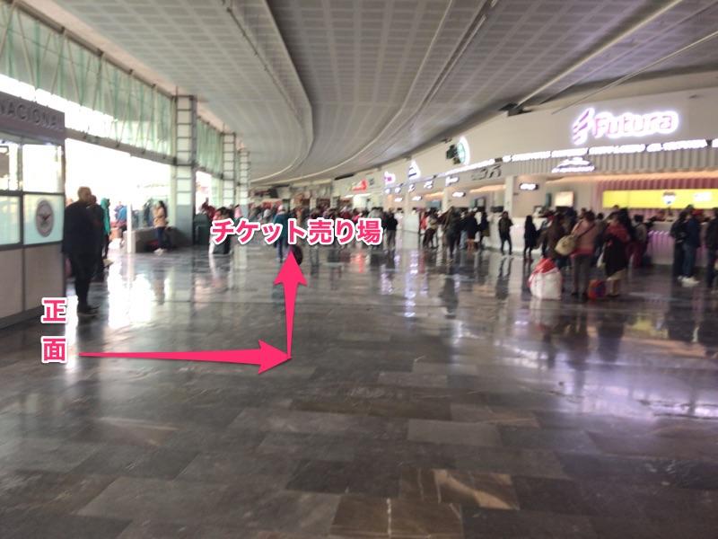メキシコシティ 北バスターミナル