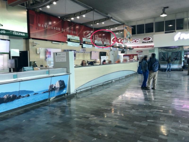 メキシコシティ 南バスターミナル